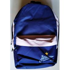 Backpack FC Zenit