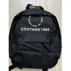 Backpack Satellite 1985