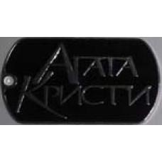 Badge Агата Кристи