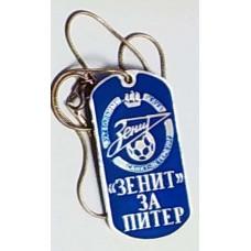 Badge Zenith for Peterburg