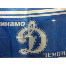 Flag Dinamo