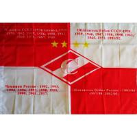 Flag Spartak №1