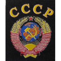 Patch USSR