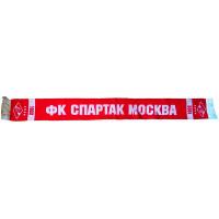 Scarf Spartak №2