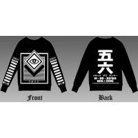 Sweatshirt Hieroglyphs - Eye
