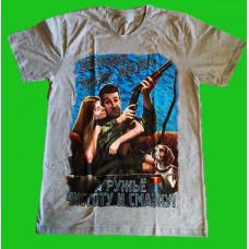 T_shirt The girl loves affection