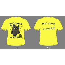 T_shirt All bullshit except for the bees