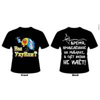 T_shirt You ohueli?