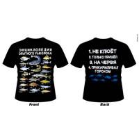 T_shirt Encyclopedia of experienced angler