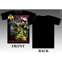 T_shirt RUS guard
