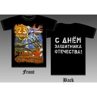 T_shirt  February 23-№2
