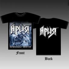 T_shirt Ария - Проклятье морей