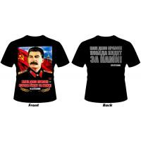 T_shirt Stalin Joseph Vissarionovich