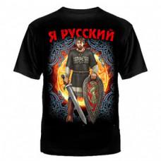 T_shirt I am Russian