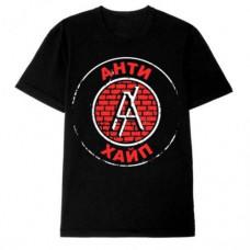 T_shirt Antihype