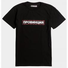 T_shirt Province